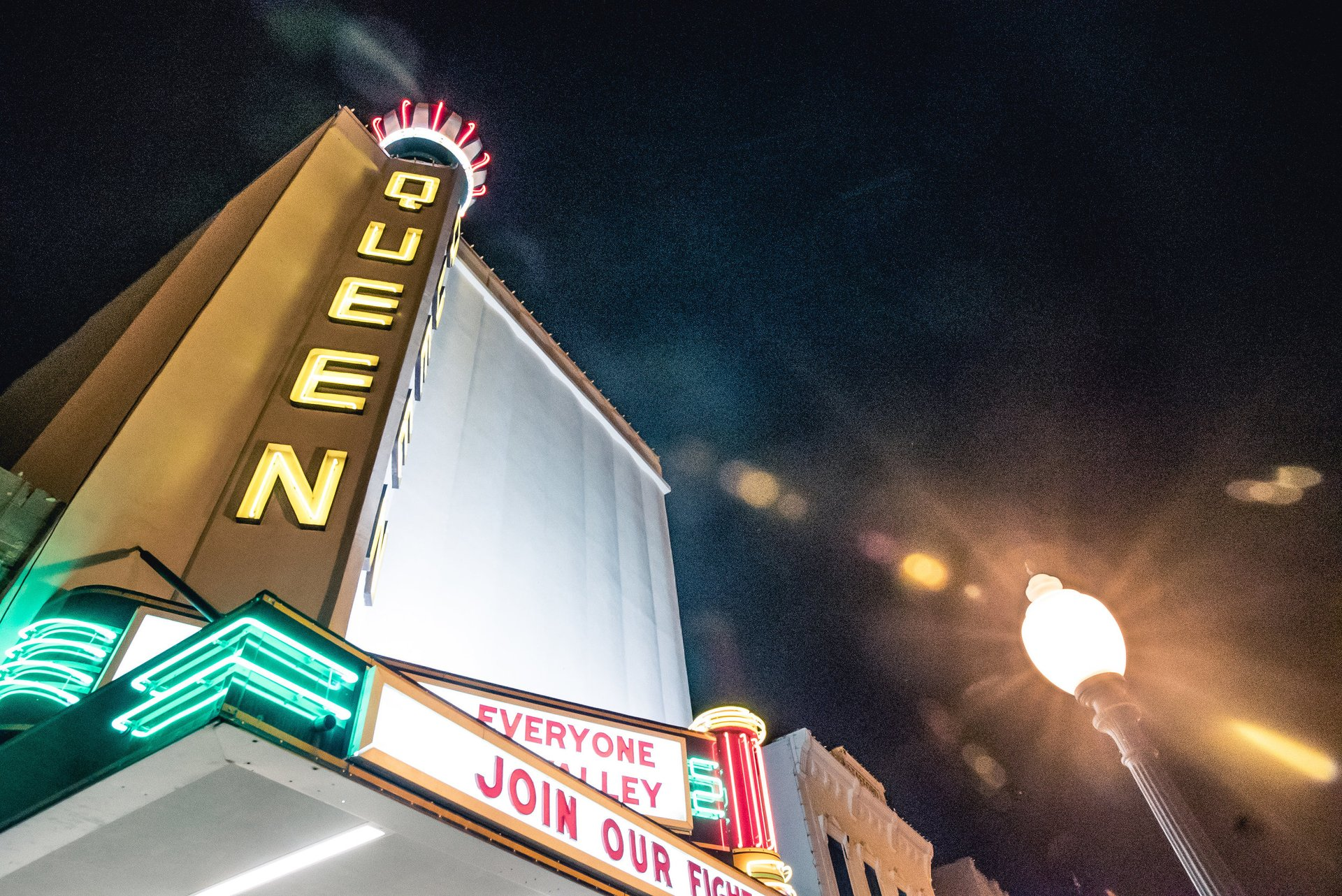 theater image outside